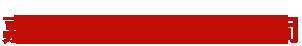12betcom12BET注册12bet手机登录有限公司